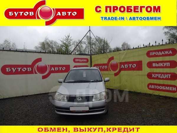 Nissan Liberty, 2001 год, 289 000 руб.