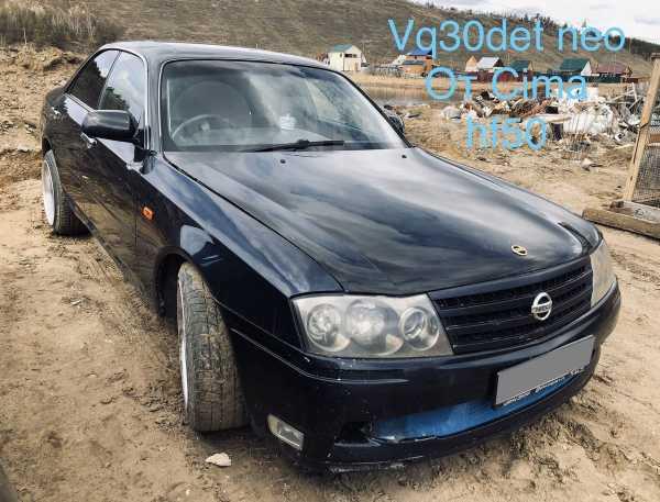 Nissan Gloria, 1999 год, 390 000 руб.