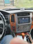 Toyota Land Cruiser, 2006 год, 1 710 000 руб.