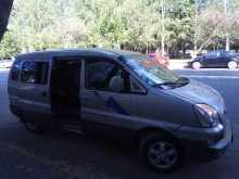Кемерово Starex 2005