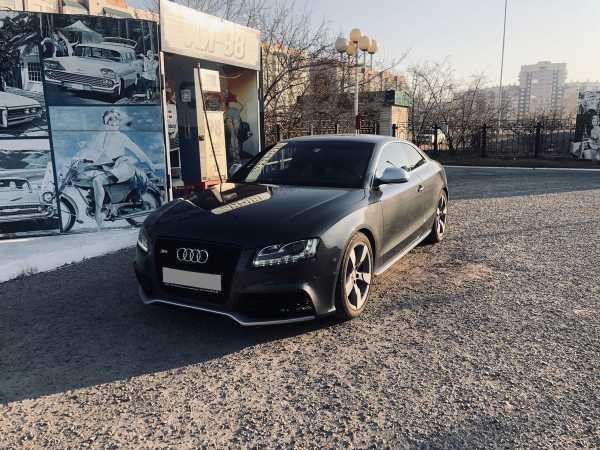 Audi S5, 2008 год, 939 000 руб.