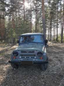 Екатеринбург 3151 2006