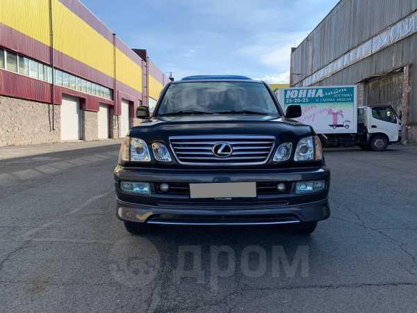 Lexus LX470, 2006 год, 1 520 000 руб.