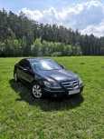 Honda Legend, 2007 год, 670 000 руб.