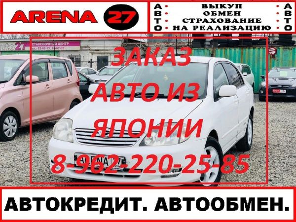 Toyota Corolla, 2003 год, 368 000 руб.