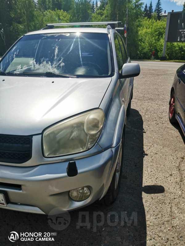 Toyota RAV4, 2004 год, 455 000 руб.