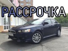 Владивосток Lancer 2014