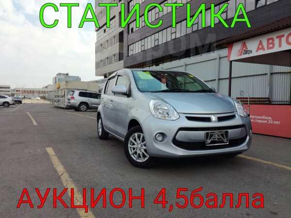 Toyota Passo, 2015 год, 447 000 руб.
