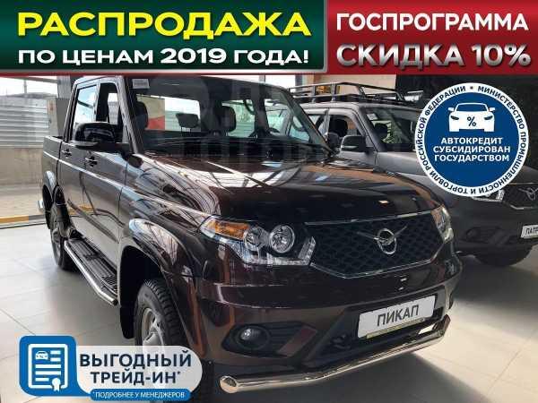 УАЗ Пикап, 2019 год, 948 000 руб.