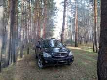 Челябинск RX400h 2006