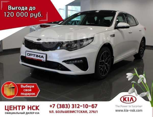 Kia Optima, 2019 год, 1 644 900 руб.