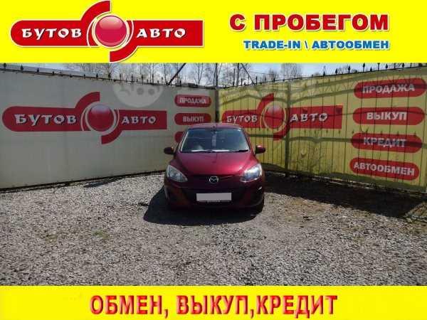 Mazda Demio, 2013 год, 399 000 руб.