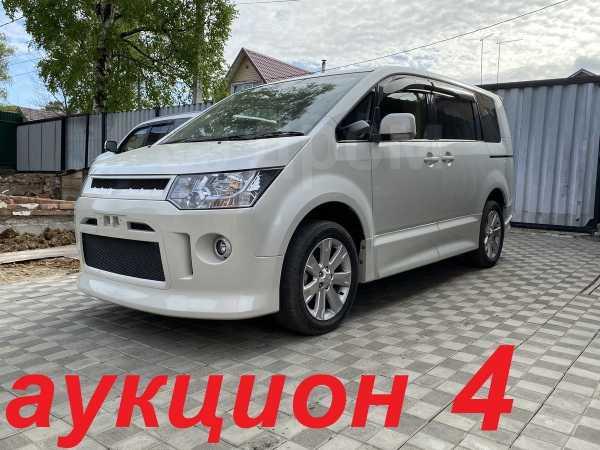 Mitsubishi Delica D:5, 2014 год, 1 415 000 руб.
