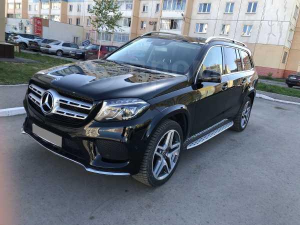 Mercedes-Benz GLS-Class, 2017 год, 4 360 000 руб.