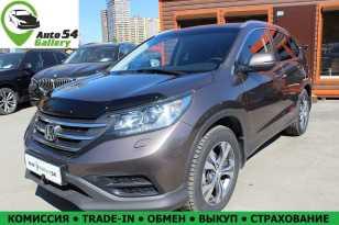 Новосибирск CR-V 2014