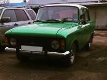 Горно-Алтайск 412 1986