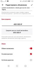 Honda Stepwgn, 2008 год, 400 000 руб.