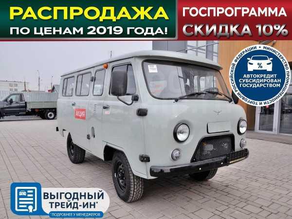 УАЗ Буханка, 2019 год, 794 900 руб.