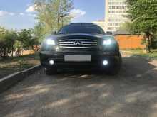 Красноярск FX45 2005