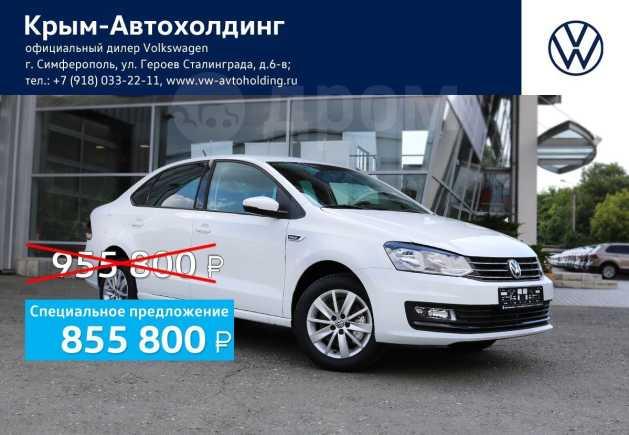 Volkswagen Polo, 2019 год, 855 800 руб.