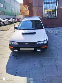 Москва Corolla 1998