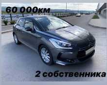 Красноярск DS5 2012