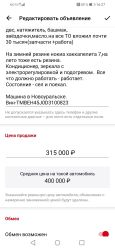 Skoda Fabia, 2013 год, 299 999 руб.