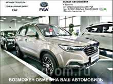 Иркутск Besturn X40 2019