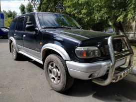 Челябинск Explorer 2000