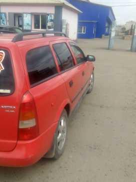 Чернышевск Astra 2000