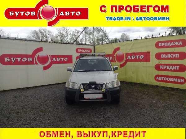 Honda CR-V, 1997 год, 359 000 руб.