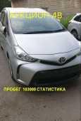 Toyota Prius a, 2015 год, 1 055 000 руб.