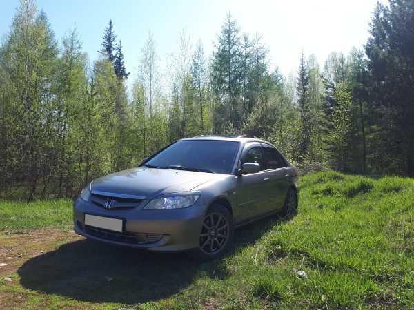 Honda Civic, 2004 год, 310 000 руб.