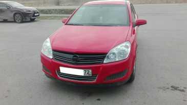 Тюмень Astra 2008