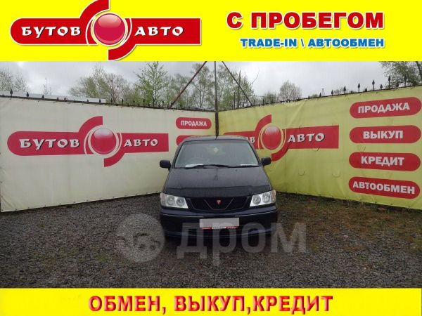 Nissan Presage, 1999 год, 299 000 руб.