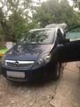 Opel Zafira, 2012 год, 475 000 руб.