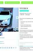 Honda Accord, 2012 год, 920 000 руб.