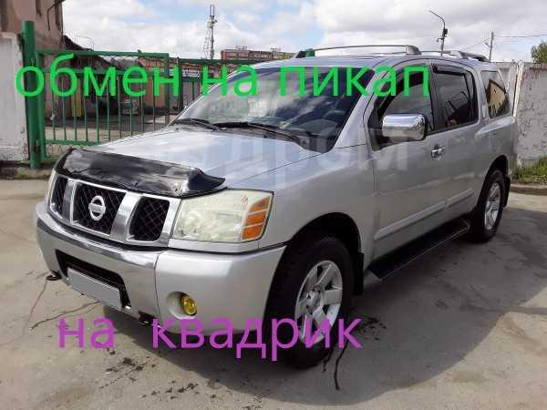 Nissan Armada, 2004 год, 600 000 руб.