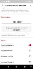 Toyota WiLL VS, 2002 год, 320 000 руб.