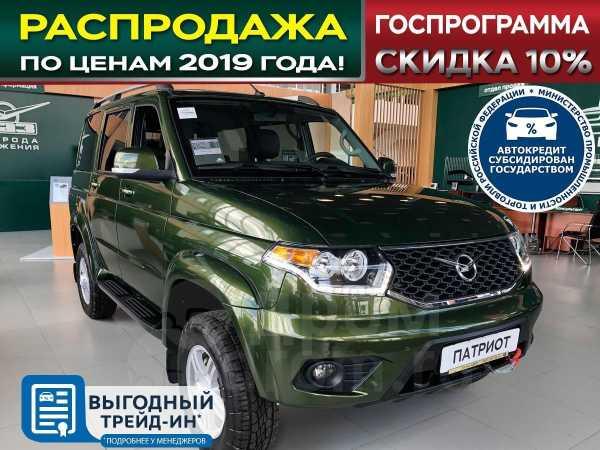 УАЗ Патриот, 2019 год, 1 094 000 руб.