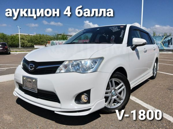 Toyota Corolla Fielder, 2013 год, 818 000 руб.