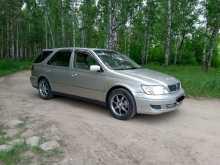 Новосибирск Vista Ardeo 2000