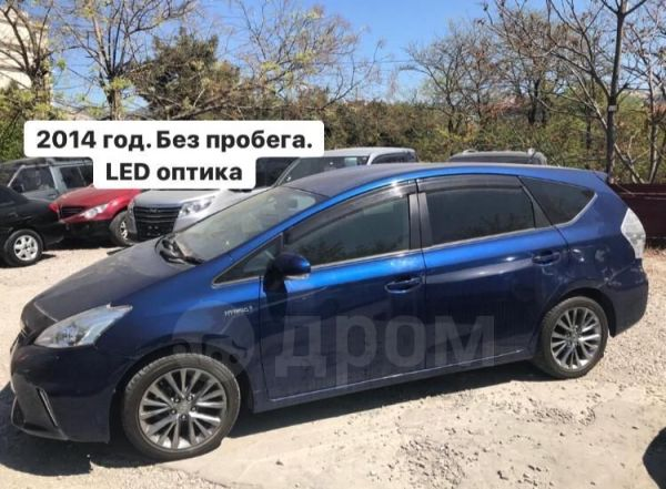 Toyota Prius a, 2014 год, 945 000 руб.