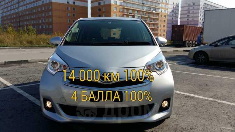Toyota Ractis, 2014 год, 668 000 руб.
