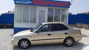 Новороссийск Accent 2005