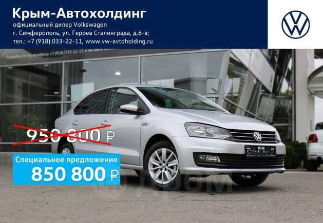 Volkswagen Polo, 2019 год, 850 800 руб.