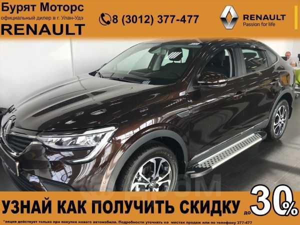 Renault Arkana, 2019 год, 1 477 000 руб.