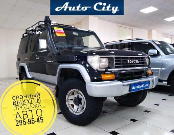 Toyota Land Cruiser Prado, 1994 год, 945 000 руб.