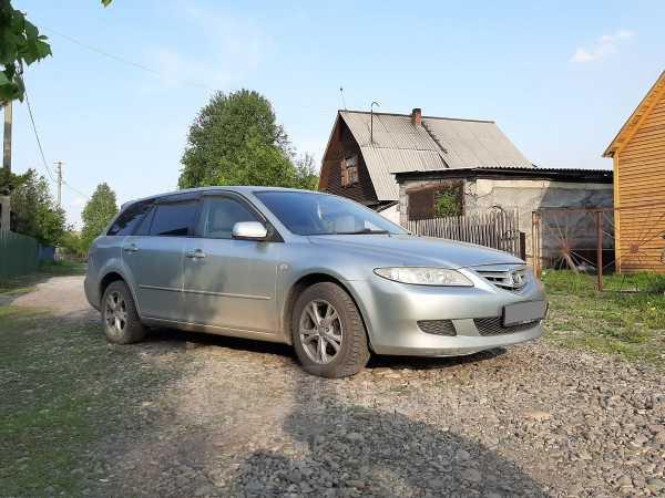 Mazda Atenza, 2003 год, 270 000 руб.