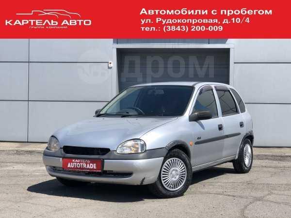 Opel Vita, 1997 год, 99 999 руб.